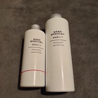 ムジルシリョウヒン(MUJI (無印良品))の無印良品⚫敏感肌用薬用美白化粧水⚫高保湿タイプ⚫2本組(化粧水/ローション)