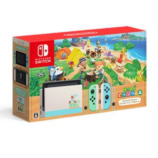 Nintendo Switch - 新品・未使用「Nintendo Switch あつまれ どうぶつの森セット」