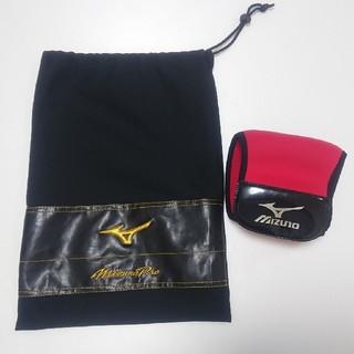 MIZUNO - ミズノプロ グローブ 袋とバンド セット