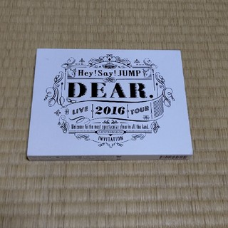 Hey! Say! JUMP - DVD Hey!Say!JUMP LIVE TOUR 2016 DEAR.初回