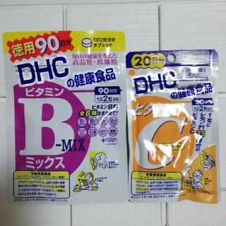 DHC - DHC ビタミンBミックス★ビタミンC
