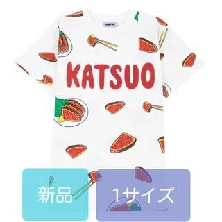 プニュズ(PUNYUS)の新品 KATUO Tシャツ プニュズ 渡辺直美 punyus 半袖 カツオ 1(Tシャツ(半袖/袖なし))