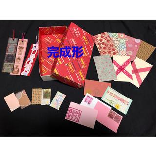 自分で貼り合わせて作るお道具箱(手作り)ミニ封筒、プチぽち袋、カード、しおり付き