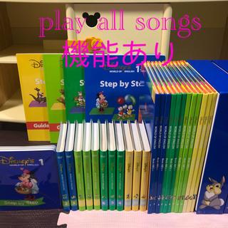 Disney - ★2011年 プレイオールソング★ メインプログラム DWE ディズニー英語