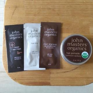ジョンマスターオーガニック(John Masters Organics)のジョンマスターオーガニック ヘアワックス おまけつき(ヘアケア)