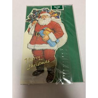 サンリオ(サンリオ)のクリスマスカード 4種(カード/レター/ラッピング)