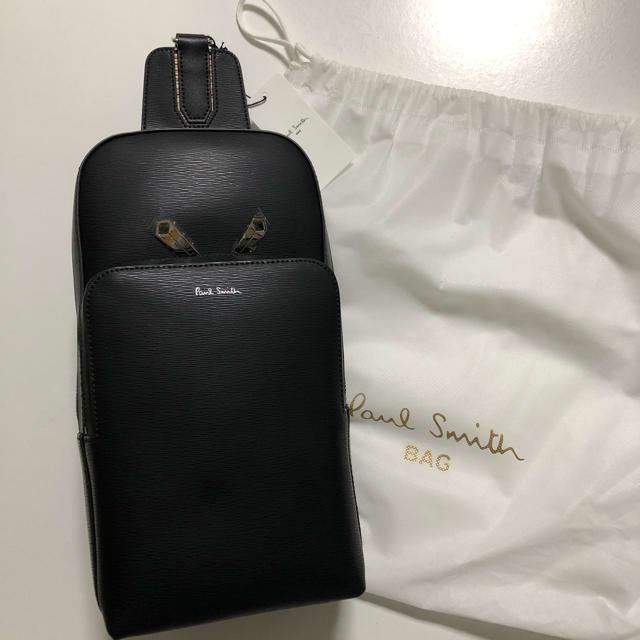 Paul Smith(ポールスミス)の【新品】Paul Smith ボディーバッグ  ブラック マルチストライプ メンズのバッグ(ボディーバッグ)の商品写真