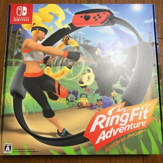 ニンテンドースイッチ(Nintendo Switch)のリングフィットアドベンチャー 新品 20年9月購入品(家庭用ゲームソフト)
