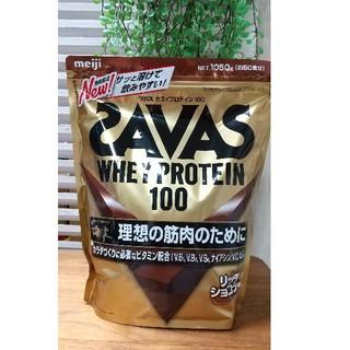 ザバス(SAVAS)のザバス ホエイプロテイン 100 理想の筋肉のために1050g リッチショコラ味(プロテイン)