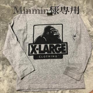 エクストララージ(XLARGE)のX-LARGE ロンT 6T 120CM(Tシャツ/カットソー)