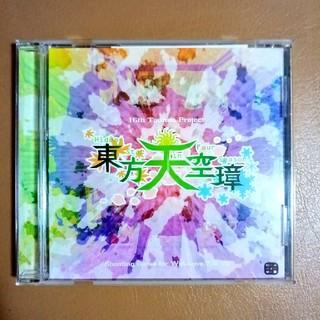東方天空璋 上海アリス幻樂団 東方Project
