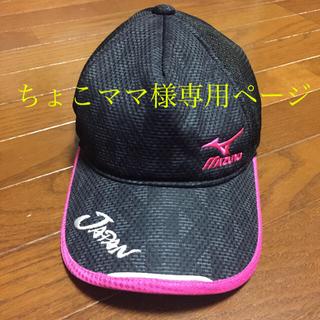 ミズノ(MIZUNO)の試着のみ新品同様 ミズノ mizuno キャップ テニス (ウェア)