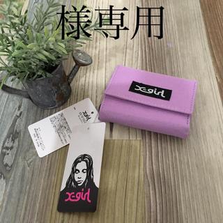 エックスガール(X-girl)のx-girl  ミニ財布(財布)