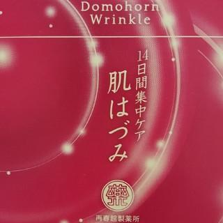 ドモホルンリンクル(ドモホルンリンクル)のドモホルンリンクル 肌はづみ(美容液)
