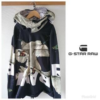 ジースター(G-STAR RAW)の新品本物ジースター鶴スノボジャケットXL タグ付きXL 定価48000円(マウンテンパーカー)