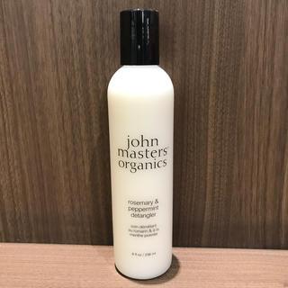 ジョンマスターオーガニック(John Masters Organics)のジョンマスターオーガニック ヘアコンディショナー(トリートメント)