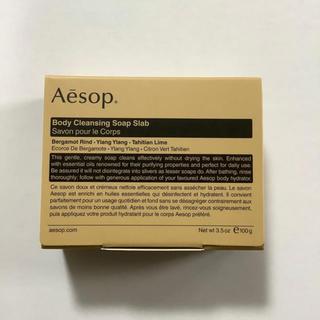 Aesop - ボディクレンジング ソープスラブ 100g