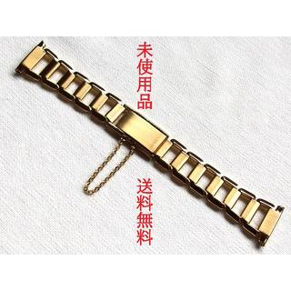 【未使用】腕時計 金属ベルト バンド 中留タイプ★送料無料★1