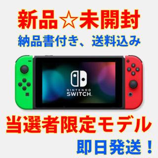 Nintendo Switch - 新品未開封★Switch 任天堂スイッチ 本体