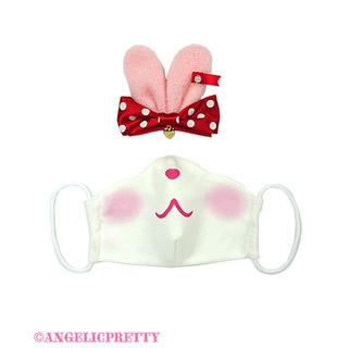 アンジェリックプリティー(Angelic Pretty)のAngelic Pretty リリカルバニーちゃんのなりきりマスクカバーSet(その他)