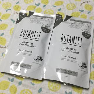 ボタニスト(BOTANIST)のボタニスト♡スカルプケア♡トリートメント×2(トリートメント)
