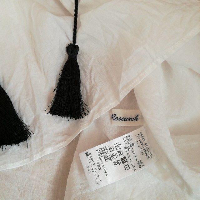URBAN RESEARCH(アーバンリサーチ)のURBAN RESEARCH フラワー刺繍ブラウス レディースのトップス(シャツ/ブラウス(長袖/七分))の商品写真