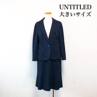 UNTITLED - UNTITLED スーツ ジャケット フレアスカート ネイビー 大きいサイズ