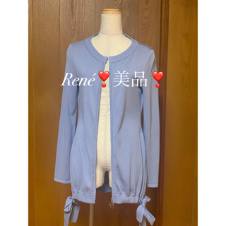 ルネ(René)の美品 Rene ルネ ロング カーディガン ブルー 34 ダブルジップ リボン(カーディガン)