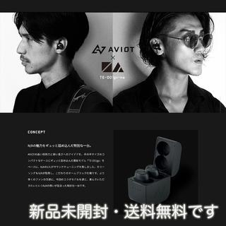 TE-D01gv-na 【AVIOT】 ワイヤレスイヤホン(ヘッドフォン/イヤフォン)