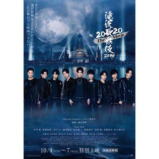 Johnny's - 滝沢歌舞伎ZERO 2020 THE MOVIE 御園座