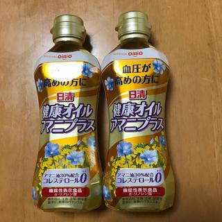 ニッシンセイフン(日清製粉)の健康オイル アマニプラス 2本(その他)