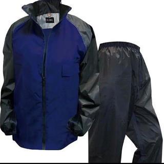 サイズMアウトドア合羽ブルーレインコート雨レインスーツバイク通勤カッパフード付袋(ウエア)