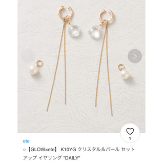 ete - 【GLOW×ete】 K10YG クリスタル&パール セットアップ イヤリング
