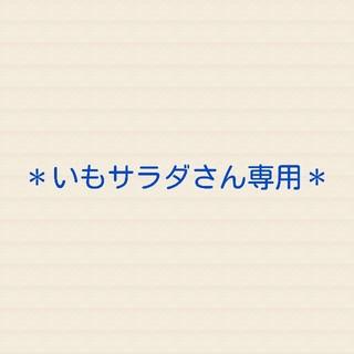 ホッカイドウニホンハムファイターズ(北海道日本ハムファイターズ)の*いもサラダさん専用*(スポーツ選手)