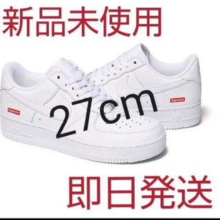 Supreme - Supreme Nike Air Force 1 white 27cm