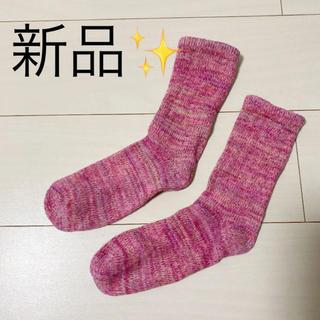 クツシタヤ(靴下屋)の【新品未使用】靴下 靴下屋 ピンク(ソックス)