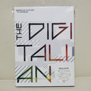 嵐DVD④ ARASHI 「THE DIGITALIAN」初回限定盤