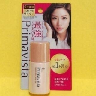 Primavista - 新品 プリマヴィスタ 皮脂くずれ防止化粧下地UV トライアルサイズ