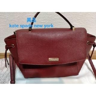 kate spade new york - 美品 ケイトスペード ワインレッドバッグ