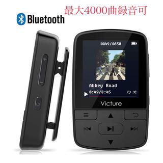 MP3プレーヤー Bluetooth 軽量 8GB 64GB 拡張可能イヤホン