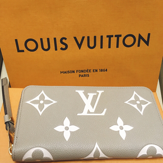 ルイヴィトン(LOUIS VUITTON)の新作 ルイヴィトン アンプラント ジッピーウォレット 2020 新色  長財布(財布)
