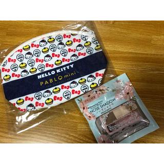 ハローキティ - PABLO mini ハローキティ ポーチ、(おまけ付き)ノーズシャドウ