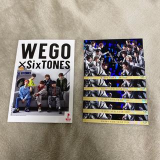 SixTONES SnowMan WEGO セブン カード
