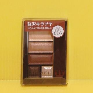 リンメル(RIMMEL)の新品 リンメル ショコラスウィートアイズ 016 カカオショコラ(アイシャドウ)