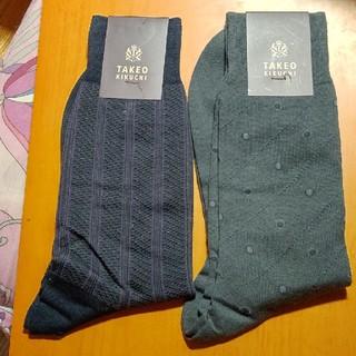タケオキクチ(TAKEO KIKUCHI)のTAKEO KIKUCHI メンズ靴下(ソックス)