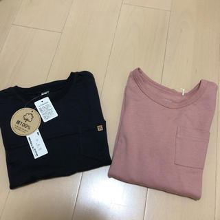 ⭐︎新品 トップス セット Tシャツ カットソー(Tシャツ/カットソー)