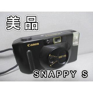 キヤノン(Canon)のCanon SNAPPY S  黒(フィルムカメラ)
