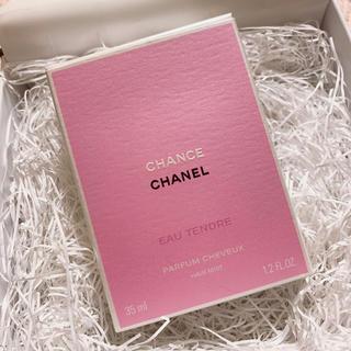 CHANEL - CHANEL ヘアミスト チャンス オー タンドゥル