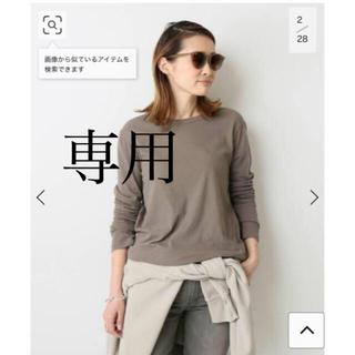 DEUXIEME CLASSE - Deuxieme Classe Spring-like Tシャツ ブラウン新品