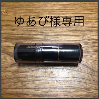 シャチハタ(Shachihata)のゆあぴ様専用 シャチハタ ブラック11(印鑑/スタンプ/朱肉)